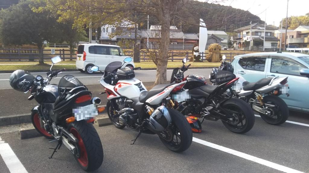 f:id:moto_shop_TG:20171115122438j:plain