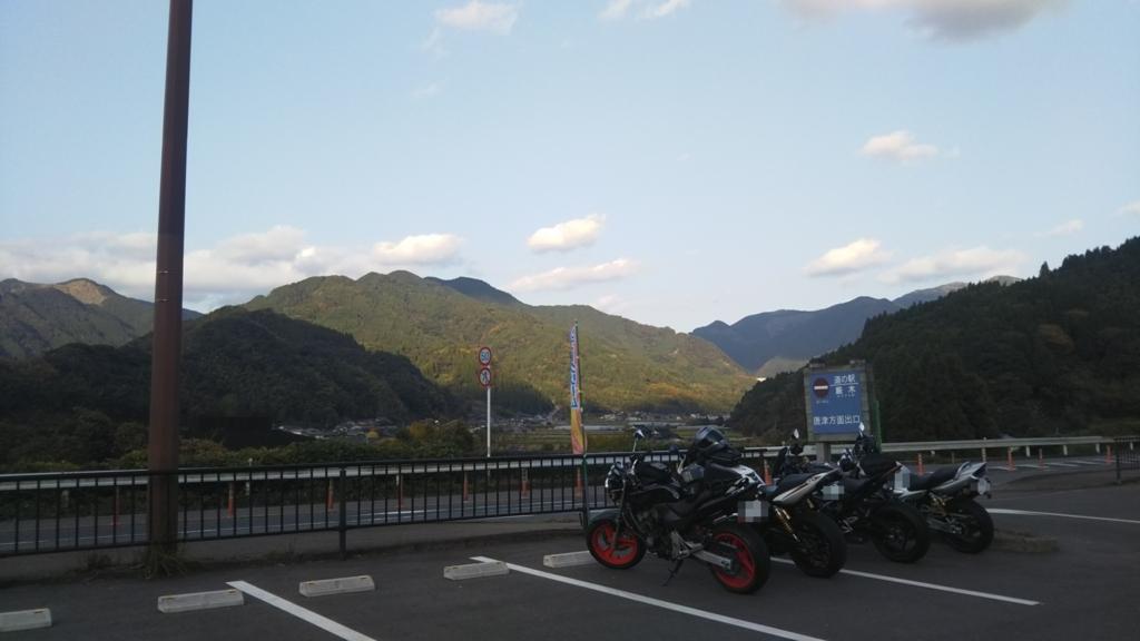 f:id:moto_shop_TG:20171115154603j:plain