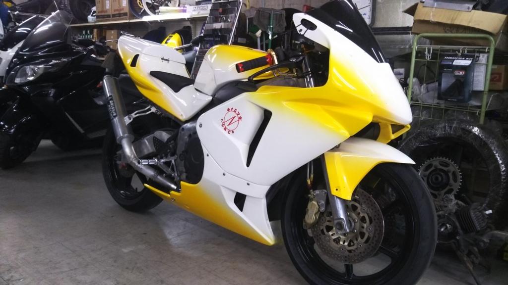 f:id:moto_shop_TG:20171120111312j:plain