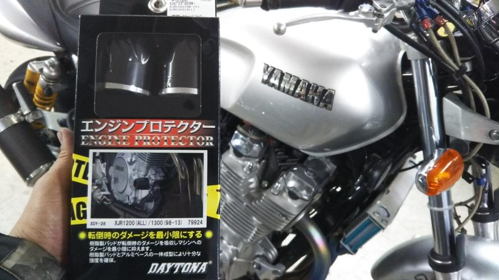 f:id:moto_shop_TG:20171216200445j:plain