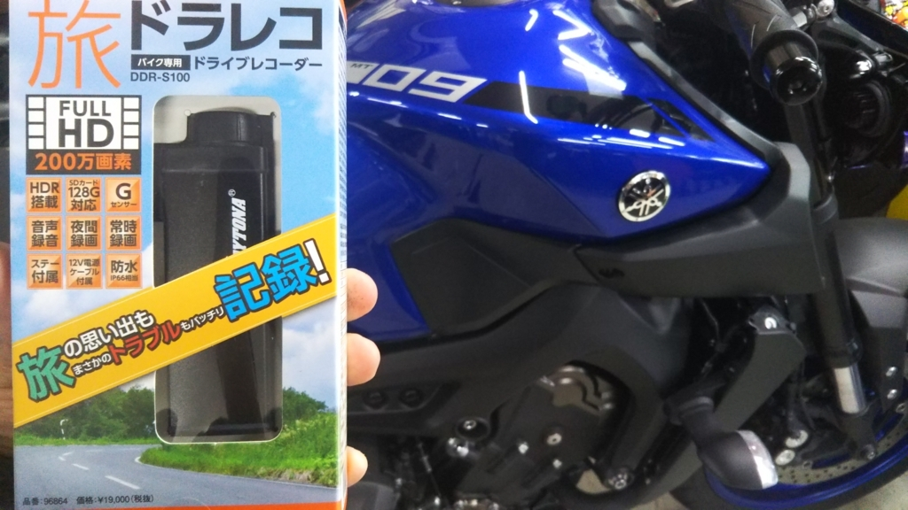f:id:moto_shop_TG:20180122121404j:plain