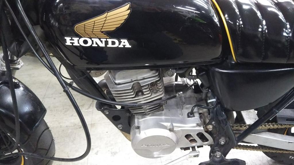 f:id:moto_shop_TG:20180203120624j:plain
