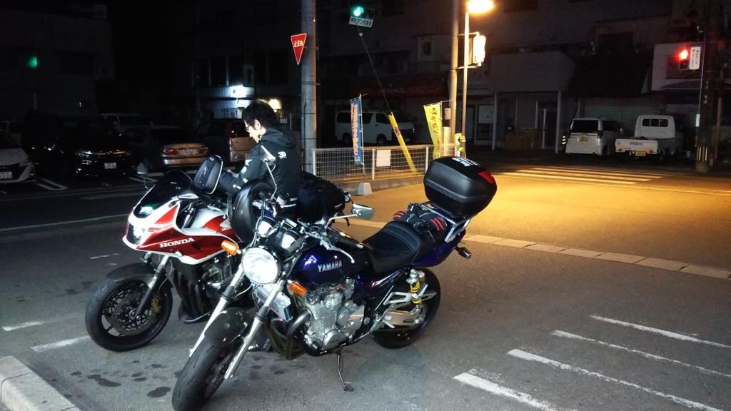 f:id:moto_shop_TG:20180227051643j:plain