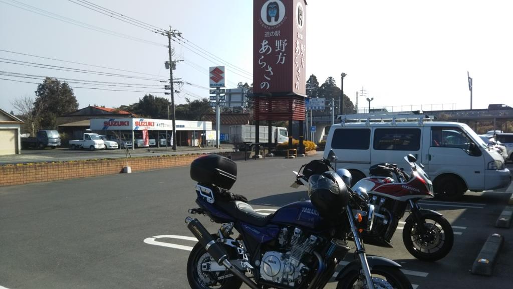 f:id:moto_shop_TG:20180227094819j:plain