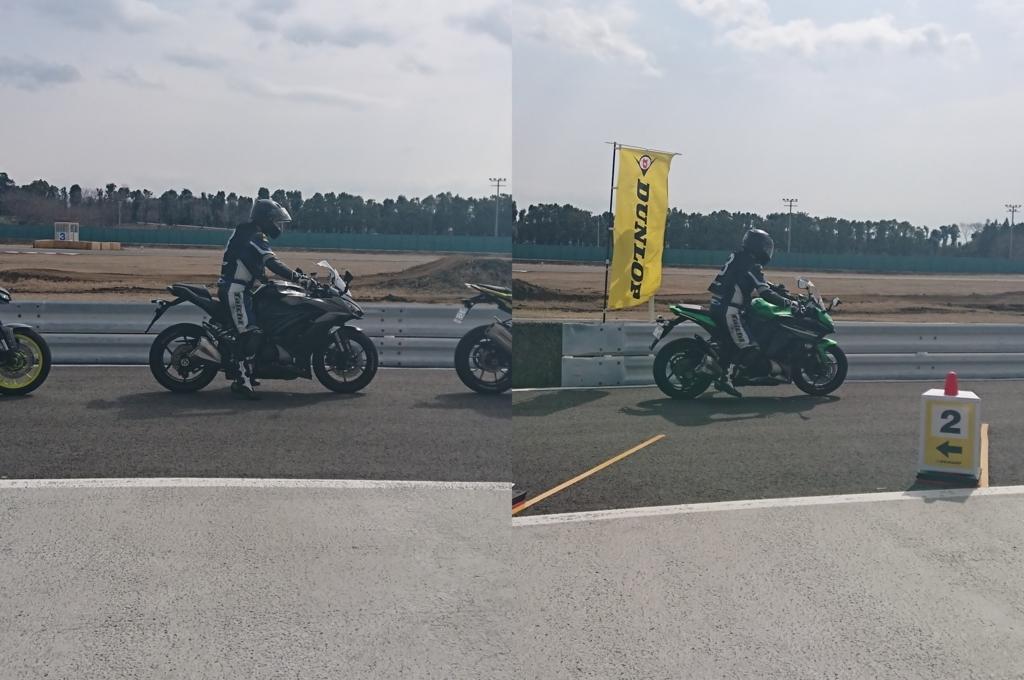 f:id:moto_shop_TG:20180307135603j:plain