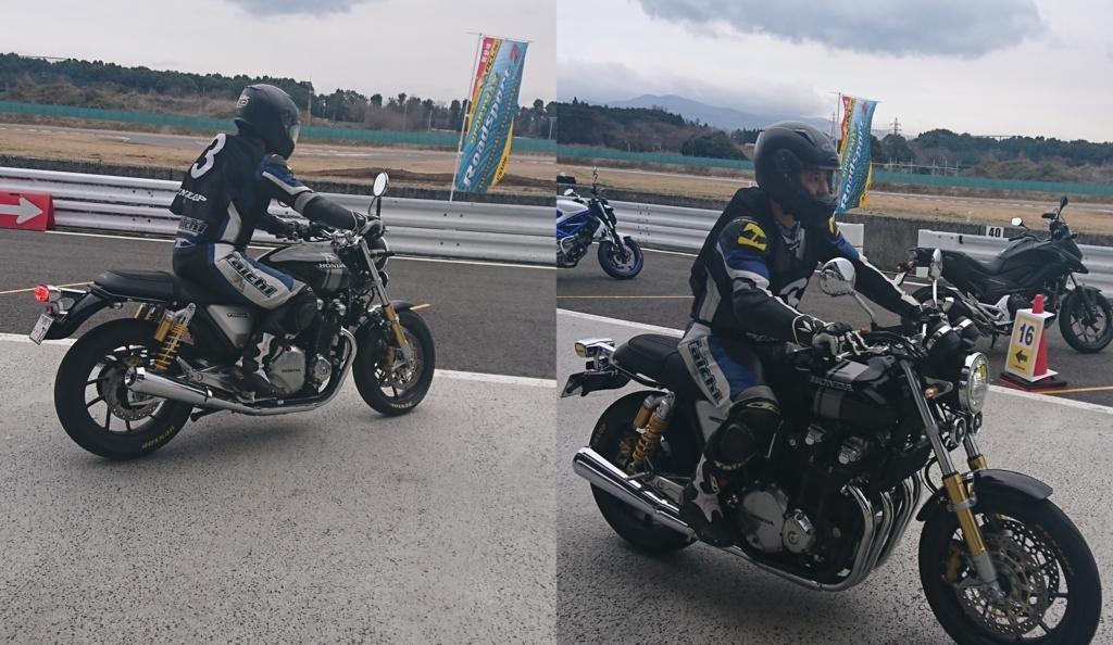 f:id:moto_shop_TG:20180307144530j:plain