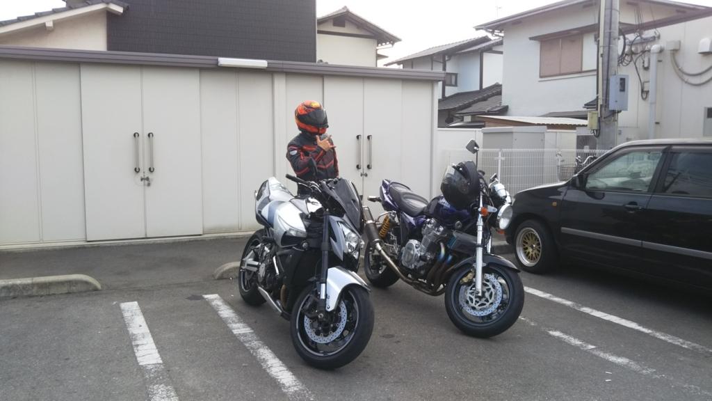 f:id:moto_shop_TG:20180404083934j:plain