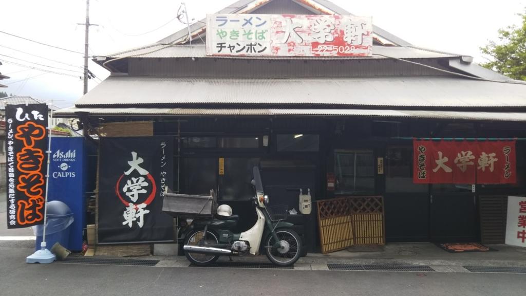 f:id:moto_shop_TG:20180425153050j:plain