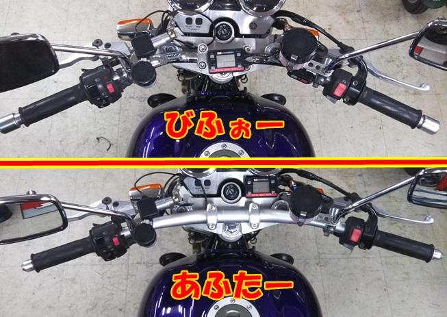 f:id:moto_shop_TG:20180427203833j:plain
