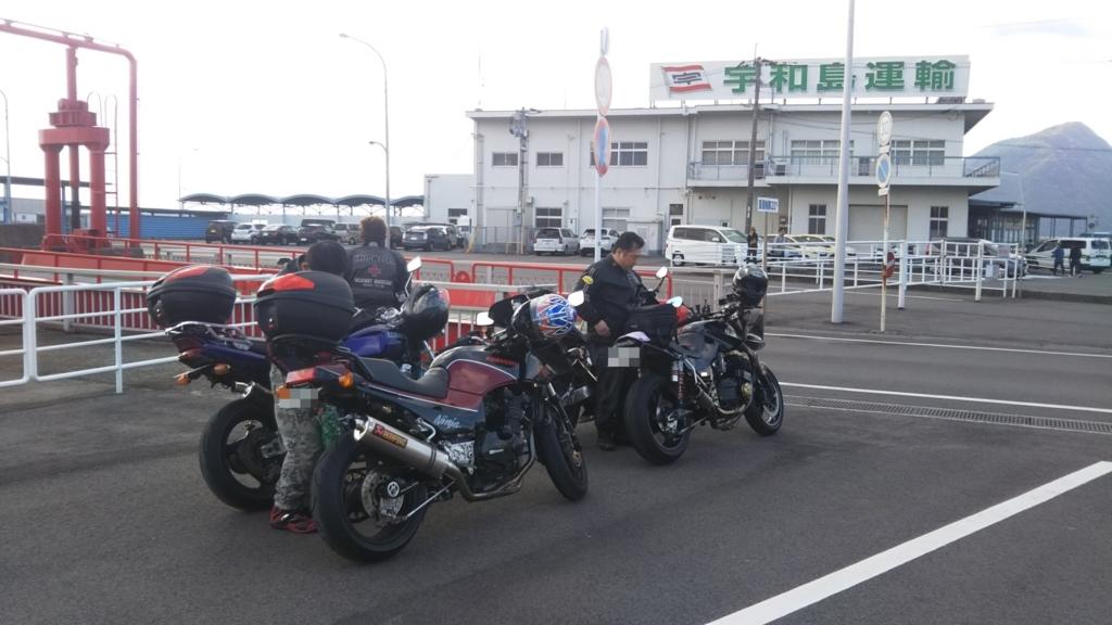 f:id:moto_shop_TG:20180503083636j:plain