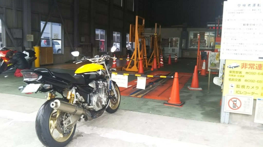 f:id:moto_shop_TG:20180509100601j:plain