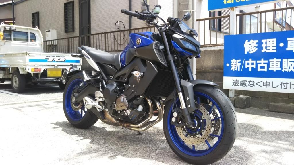 f:id:moto_shop_TG:20180520125221j:plain