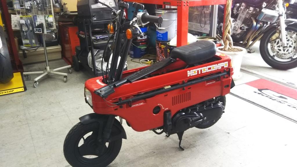 f:id:moto_shop_TG:20180603150751j:plain