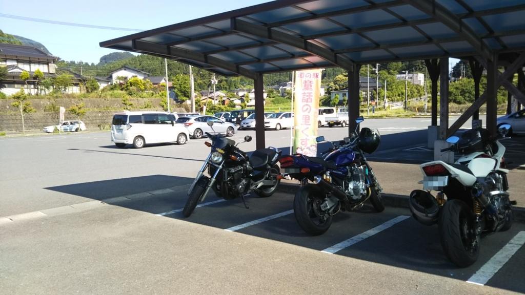 f:id:moto_shop_TG:20180613160804j:plain