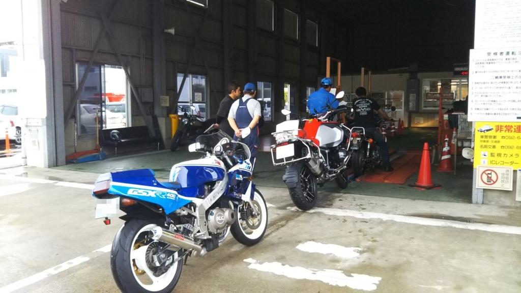f:id:moto_shop_TG:20180629132431j:plain