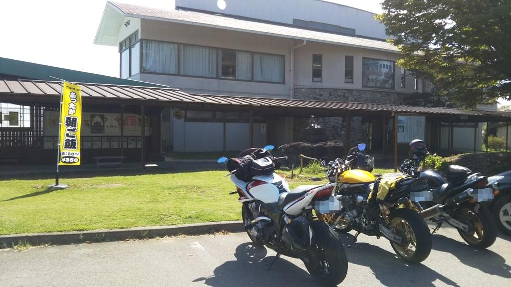f:id:moto_shop_TG:20180919102444j:plain