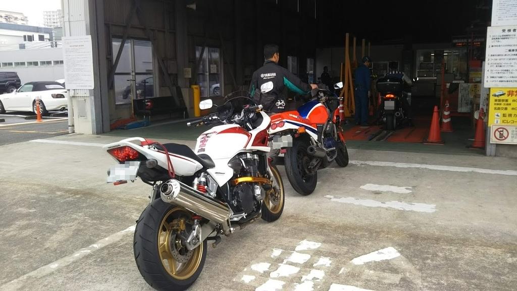 f:id:moto_shop_TG:20181027123904j:plain