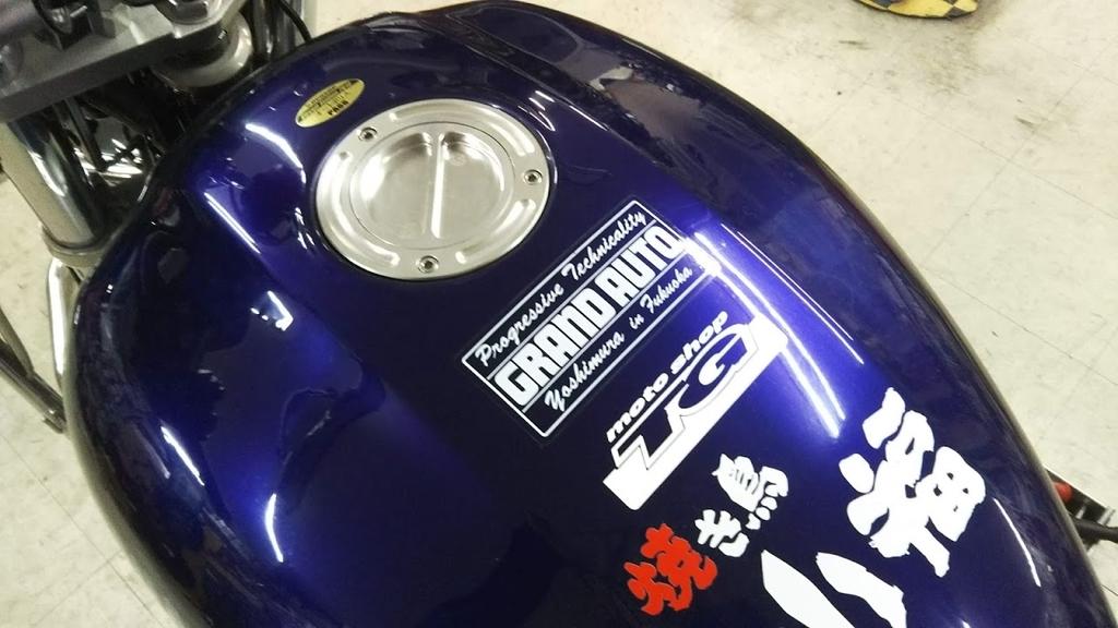 f:id:moto_shop_TG:20181105202153j:plain