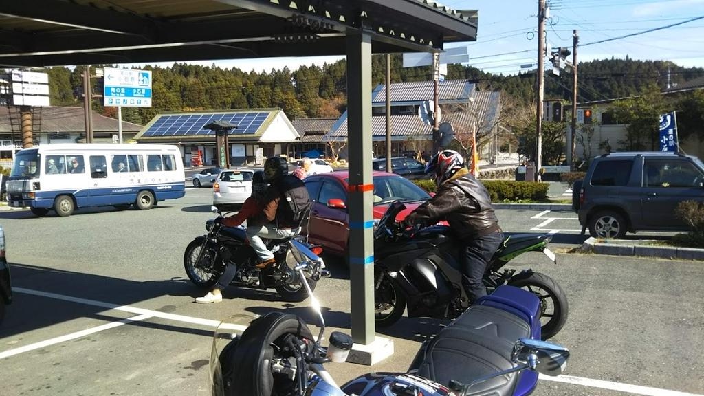 f:id:moto_shop_TG:20181116153509j:plain