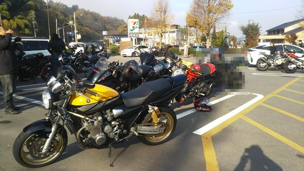 f:id:moto_shop_TG:20181119130107j:plain