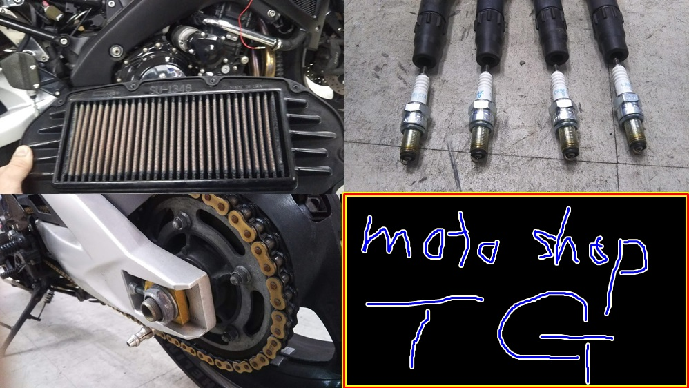 f:id:moto_shop_TG:20190205165411j:plain
