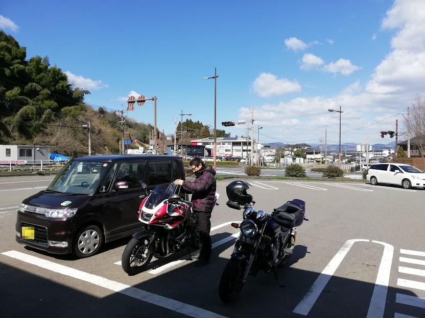 f:id:moto_shop_TG:20190314133936j:plain