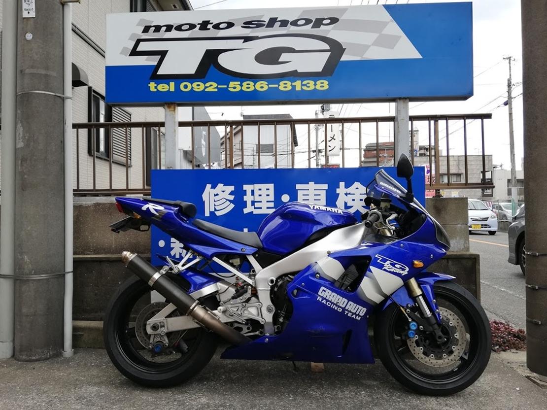 f:id:moto_shop_TG:20190315155419j:plain