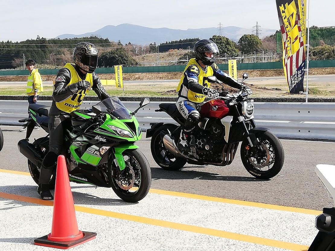 f:id:moto_shop_TG:20190321142902j:plain