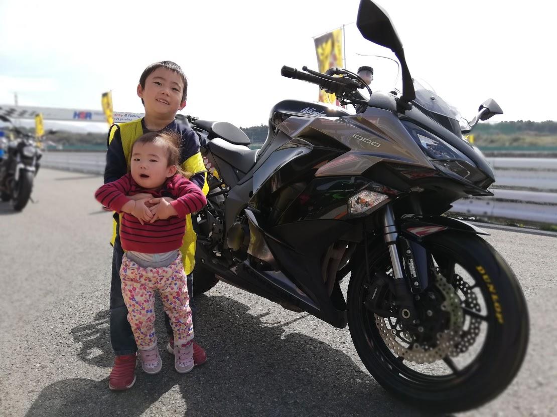f:id:moto_shop_TG:20190321143856j:plain