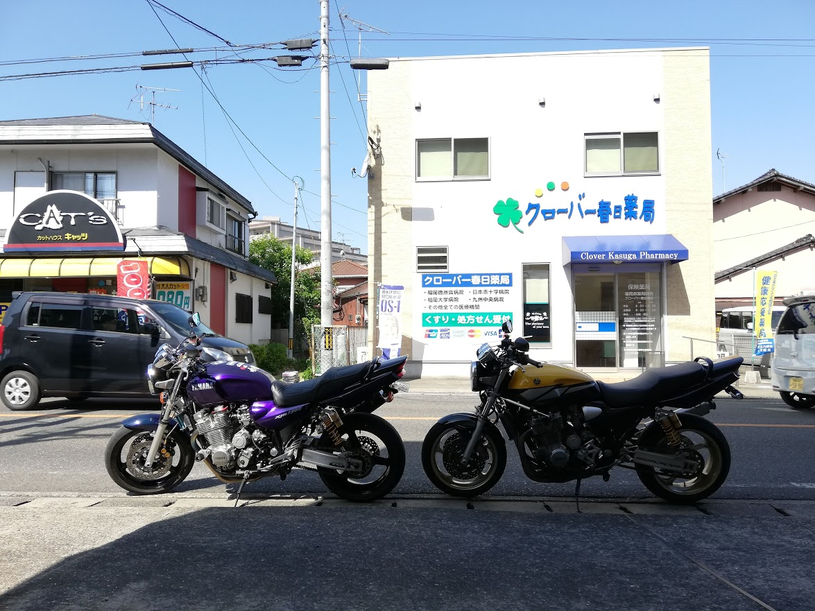f:id:moto_shop_TG:20190523130241j:plain