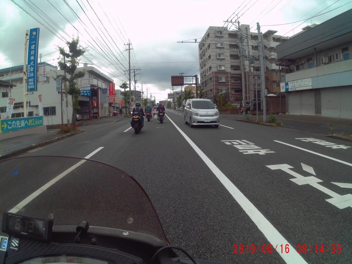 f:id:moto_shop_TG:20190616081435j:plain