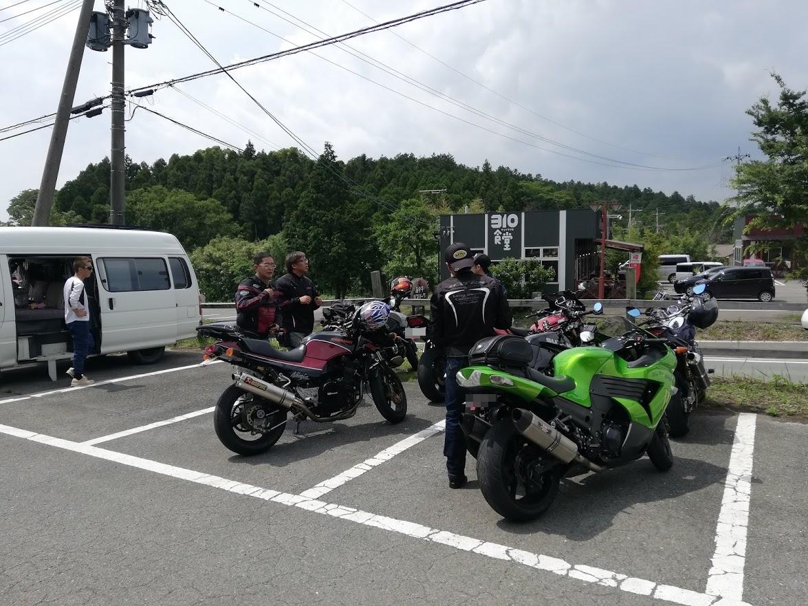f:id:moto_shop_TG:20190617201939j:plain