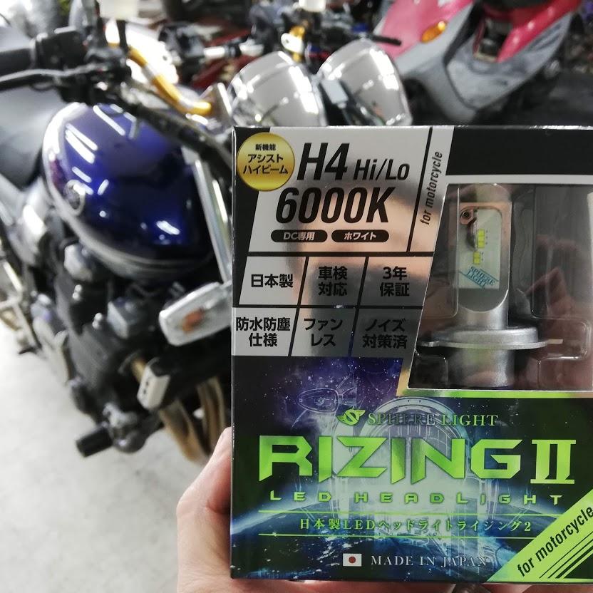 f:id:moto_shop_TG:20190709142427j:plain