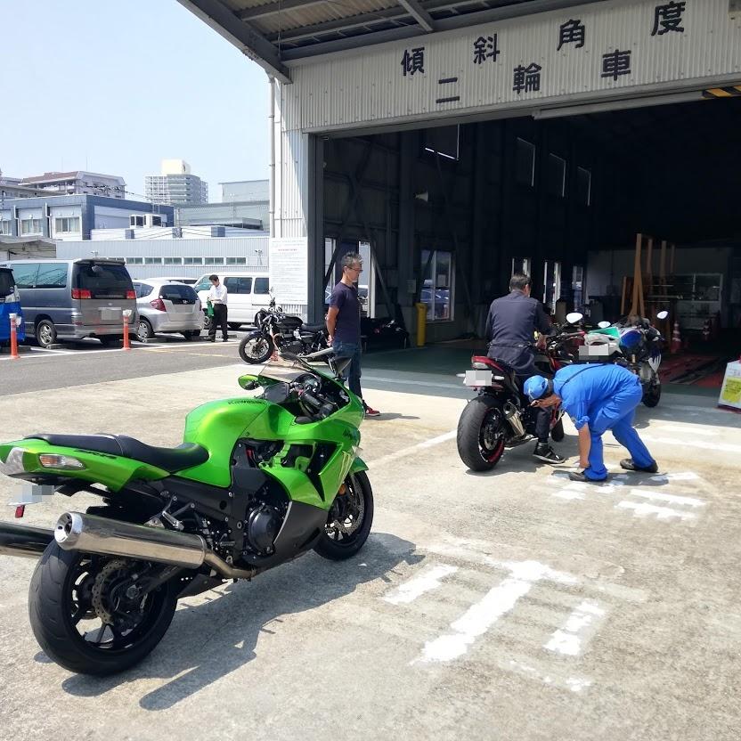 f:id:moto_shop_TG:20190716181210j:plain