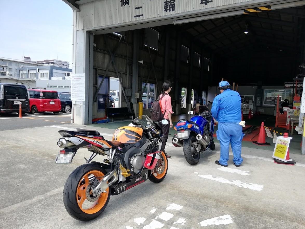 f:id:moto_shop_TG:20190824155521j:plain