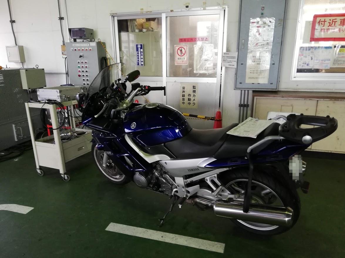 f:id:moto_shop_TG:20190903202526j:plain