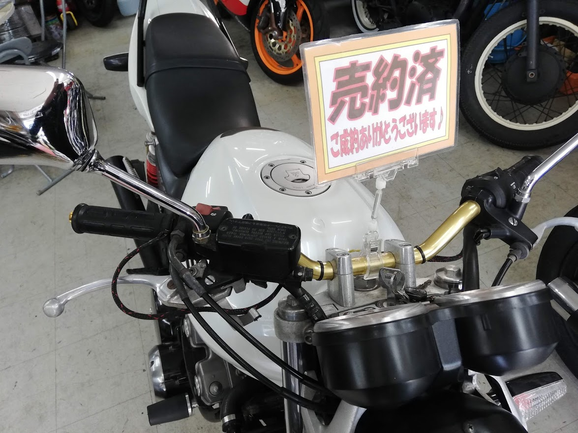 f:id:moto_shop_TG:20191105123132j:plain