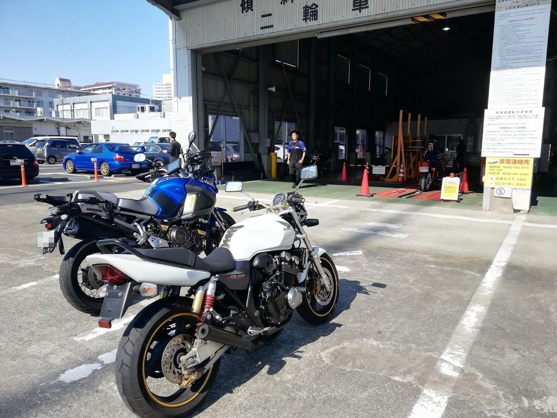 f:id:moto_shop_TG:20191105123800j:plain