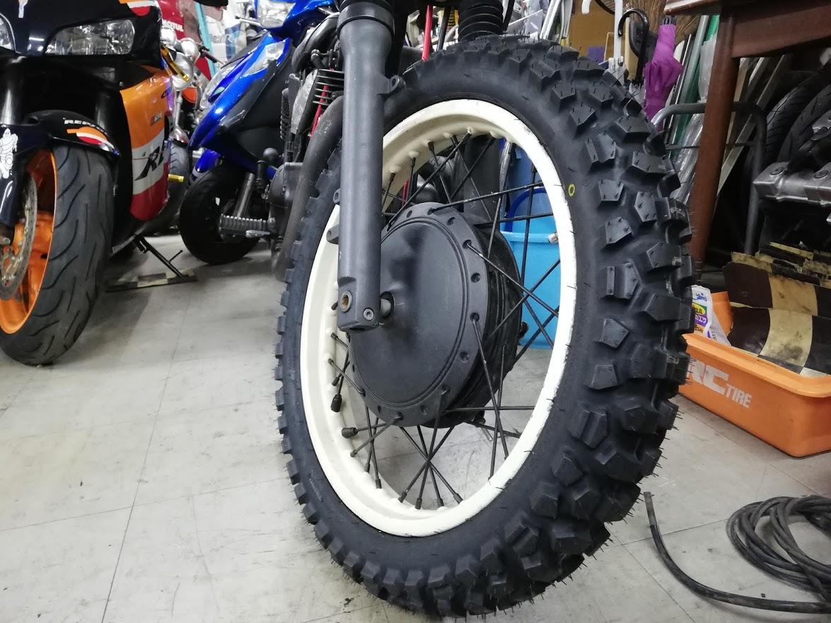 f:id:moto_shop_TG:20191202185926j:plain