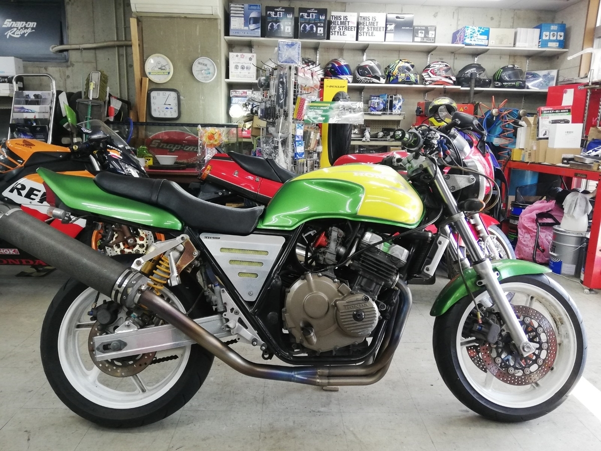 f:id:moto_shop_TG:20200217190511j:plain