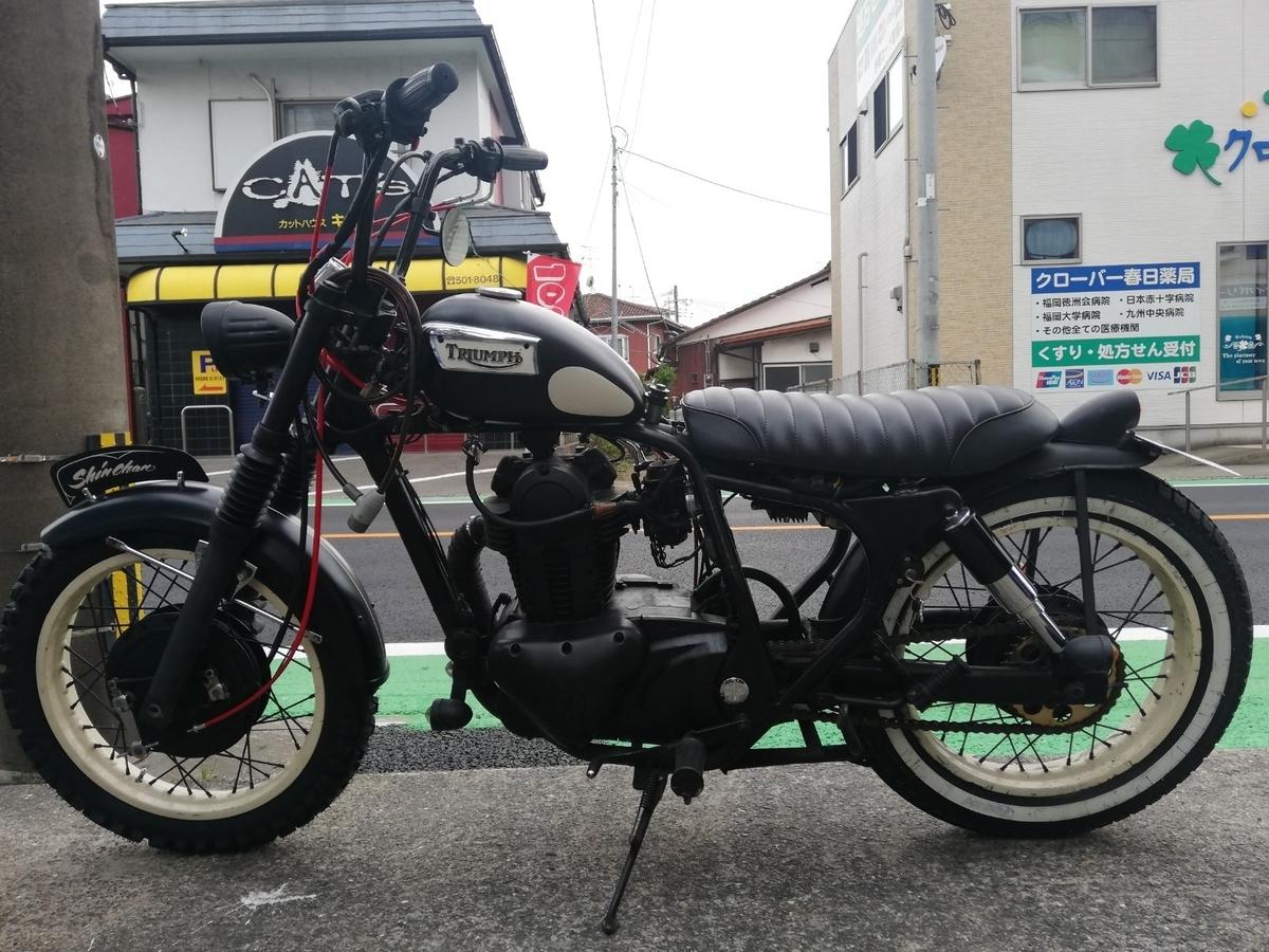 f:id:moto_shop_TG:20200322193800j:plain
