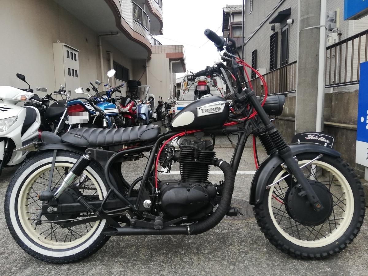 f:id:moto_shop_TG:20200322193818j:plain