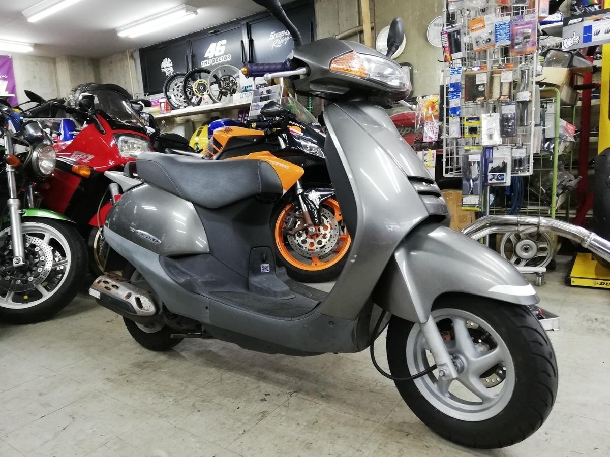 f:id:moto_shop_TG:20200328171104j:plain