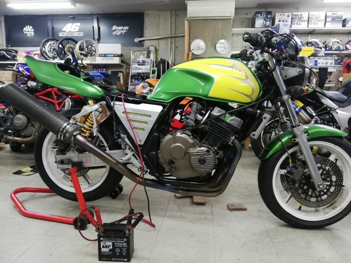 f:id:moto_shop_TG:20200331222417j:plain