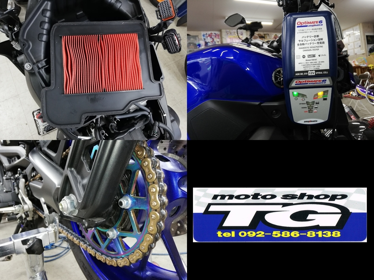 f:id:moto_shop_TG:20200706115105j:plain
