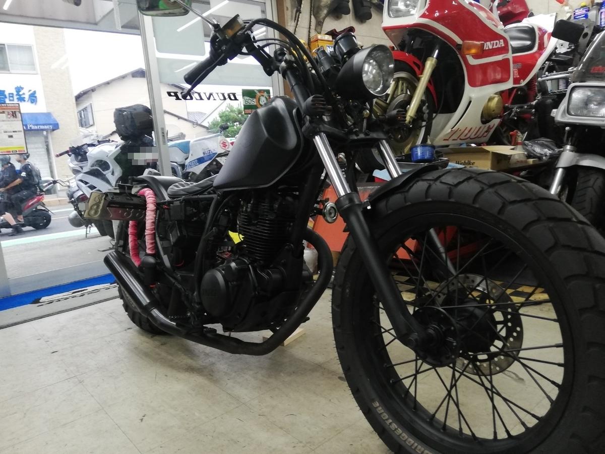 f:id:moto_shop_TG:20200709180304j:plain