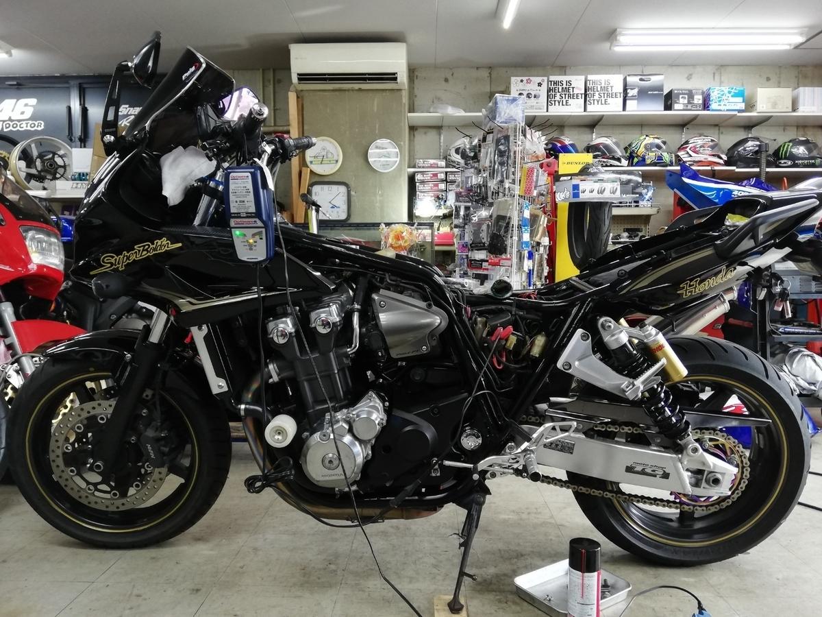 f:id:moto_shop_TG:20200801220922j:plain