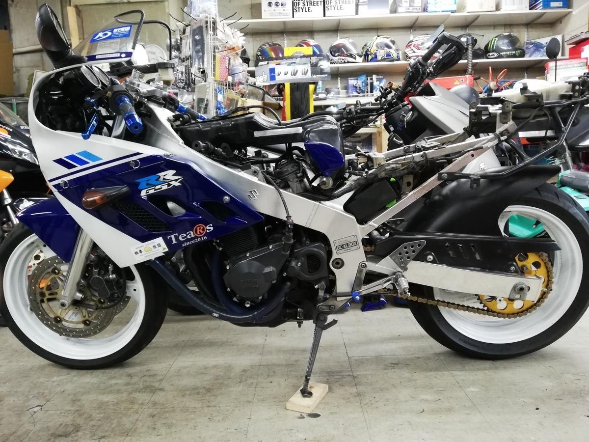 f:id:moto_shop_TG:20200802152342j:plain