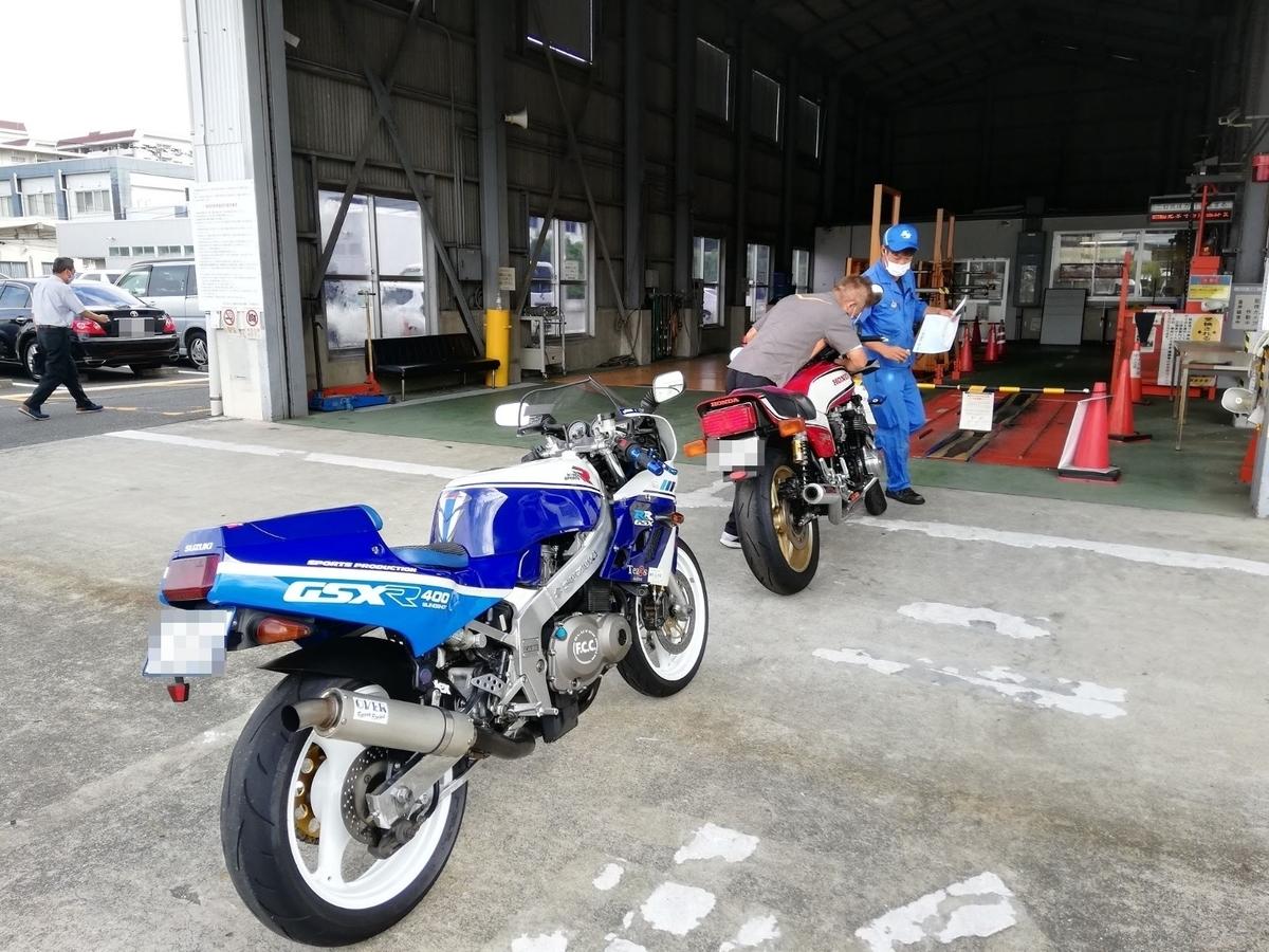 f:id:moto_shop_TG:20200802154128j:plain