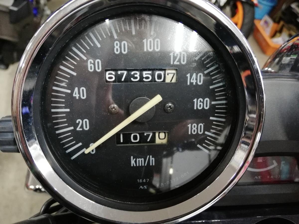 f:id:moto_shop_TG:20200901194232j:plain